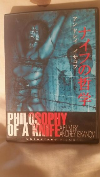 Psychologically Of A Knife,  Rare,  Oop,  Over The Top Cult Horror Dvd
