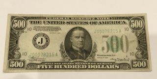1934 Federal Reserve Note $500 Dollar Bill Kansas City J00078215a - Rare