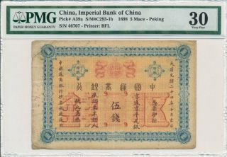 Imperial Bank Of China China 5 Mac 1898 Rare Pmg 30