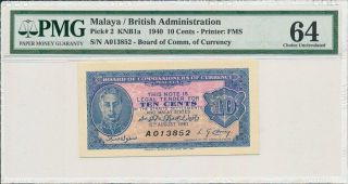 Board Of Comm.  Of Currency Malaya 10 Cents 1940 Prefix A,  Rare Pmg 64