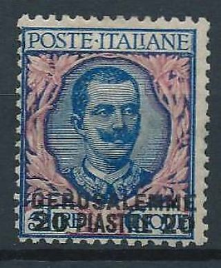 [37416] Italian Levant Jerusalem 1909/11 Good Rare Stamp Very Fine Mh V:$715