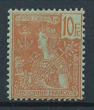 [36519] Indochina 1904/06 Good Rare Stamp Very Fine Mh Value $275