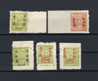 China South Central Liberated Area Rare Mao Surch.  Set Imperf Margin Cc41 - Cc45
