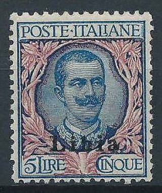 [37465] Italy Libya 1912/17 Good Rare Stamp Very Fine Mh Value $400