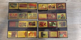 [rare] 24 Gold China Cultural Revolution Stamps