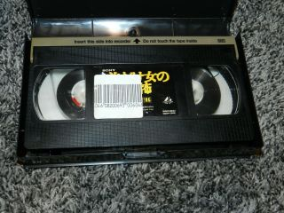 RARE HORROR VHS MISTICS in BALI FEAR O PHONIC 1987 SONY VIDEO MADE in JAPAN 4