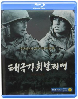 Tae Guk Gi: The Brotherhood Of War Region - Blu - Ray Eng Subs Extremely Rare