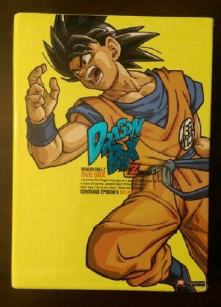 Dragon Ball Z Dragon Box Volume 1 One Dvd Out Of Print Rare Dragonball Set Oop