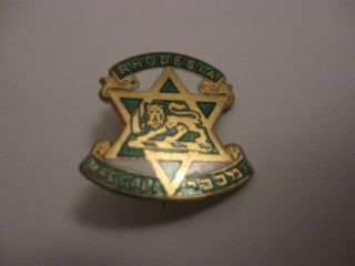 Rare Old Maccabi Football Club Rhodesia Enamel Brooch Pin Badge By Miller