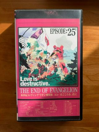 "The End Of Evangelion Japanese Vhs (kiva - 406) Rare "" Rental - Only "" Release"
