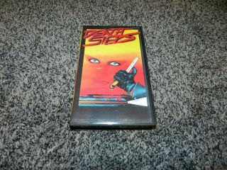 Rare Horror Vhs Death Steps In The Dark Video Importers Amsterdam