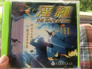 The Rape After (vcd) Classic Hk Horror,  English Subtitles,  Rare