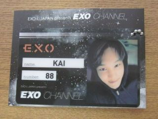 Rare Exo Kai Official Id Card Charm Exo Channel Exo - L Presents Japan K - Pop F/s