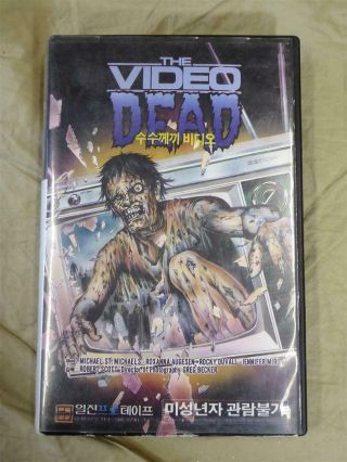 The Video Dead - Rare 1987 Korean Import (manson International) Horror Vhs Video