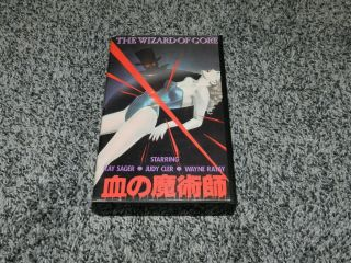Rare Horror Vhs Movie The Wizard Of Gore Japanese Issue W/orig.  Case
