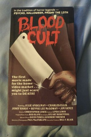 Blood Cult - Vhs 1988,  Rare United Home Video Label,  Horror