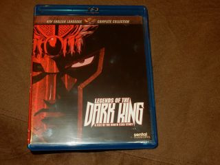 Legends Of The Dark King 2 - Disc Blu - Ray Region A Fist North Star Very Rare Oop