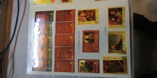 [rare] 81 Gold China Cultural Revolution Stamps