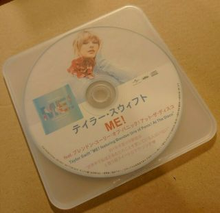 Taylor Swift「me Special Sampler」japan Rare Promo Cd - R Nm◆