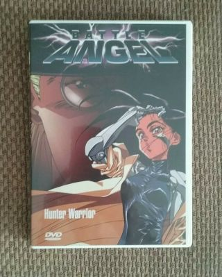 Battle Angel Dvd Anime Complete (rare)