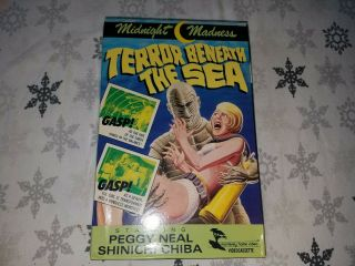 Terror Beneath The Sea Vhs Big Box Sci Fi Horror Extremely Rare