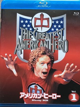 Greatest American Hero Season 1 3 - Disc Blu - Ray Set Rare Out Of Print