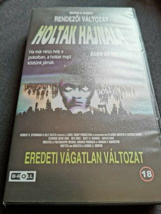 Dawn Of The Dead (1978) Ultra Rare Hungarian Vhs