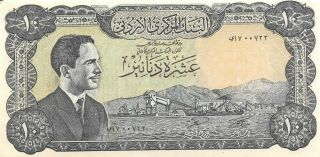 Jordan 10 Dinars Nd.  1968 P 16x Sign.  12a Rare Uncirculated Banknote