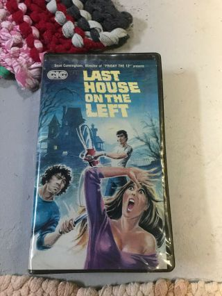 Last House On The Left Cic Video Horror Sov Slasher Rare Oop Vhs Big Box Slip