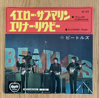 "The Beatles / Yellow Submarine - Rare Japan Apple Ar - 1578 Vinyl 7"" Single 45rpm"
