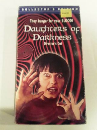 Daughters Of Darkness Vhs Rare Cult Horror Gore Sleaze Oop