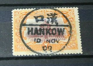 "China Stamps 1909 - Very Rare And Old Stamp With Cancel "" Hankow """
