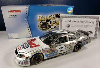 Dale Earnhardt Jr 8 Budweiser Mlb World Series 2004 Monte Carlo Brushed Metal