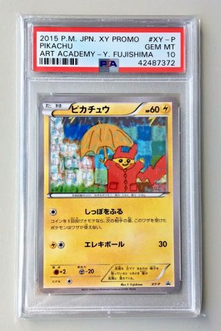 Psa 10 Gem 2015 Art Academy Pikachu In The Rain Fujishima Illutrator Winner
