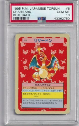Psa 10 Pokemon Japanese Card Topsun Blue Back Charizard 1995 006/150 Holygrail