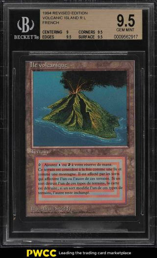 1994 Mtg Revised Edition Fbb French Dual Land Volcanic Island R L Bgs 9.  5 (pwcc)