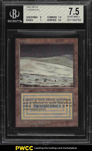 1993 Magic The Gathering Mtg Beta Dual Land Tundra R L Bgs 7.  5 Nrmt,  (pwcc)
