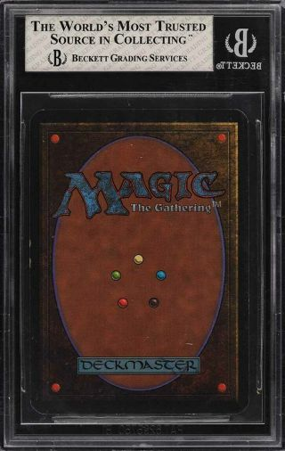 1993 Magic The Gathering MTG Alpha Dual Land Underground Sea R L BGS 8 (PWCC) 2