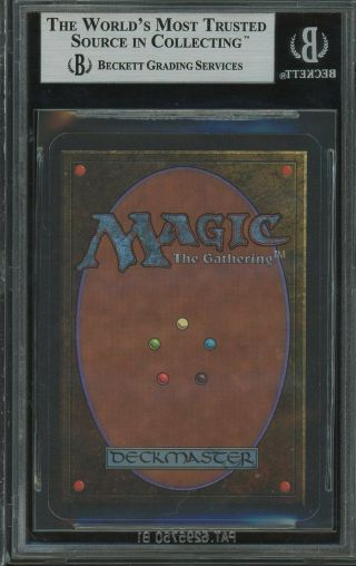 BGS 9.  0 - Alpha 9 - Underground Sea - Magic the Gathering MTG 1993 2