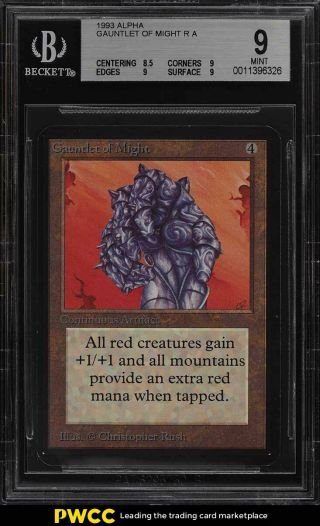 1993 Magic The Gathering Mtg Alpha Gauntlet Of Might R A Bgs 9 (pwcc)