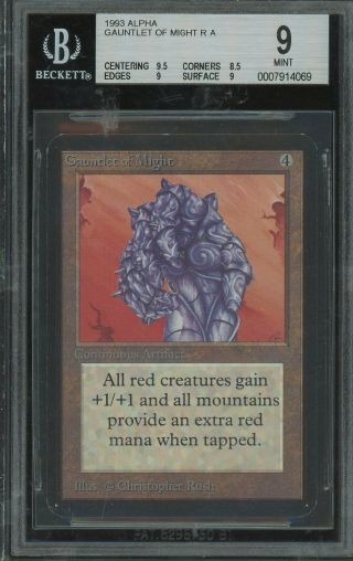 Bgs 9.  0 - Alpha 9 - Gauntlet Of Might - Magic The Gathering Mtg 1993