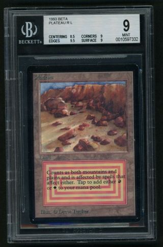 1x Bgs 9 Beta Plateau Mtg Beta - Kid Icarus -