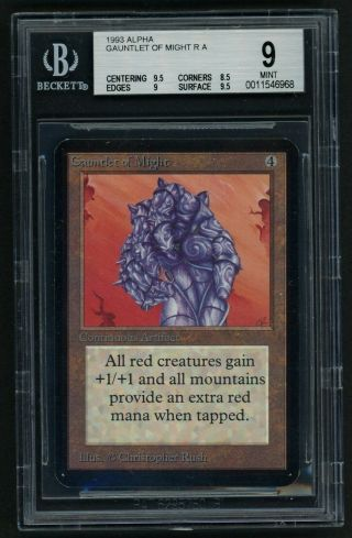 1x Bgs 9 Alpha Gauntlet Of Might Mtg Alpha - Kid Icarus -