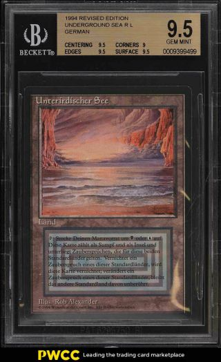 1994 Mtg Revised Fbb German Dual Land Underground Sea Bgs 9.  5 Gem Mt (pwcc)