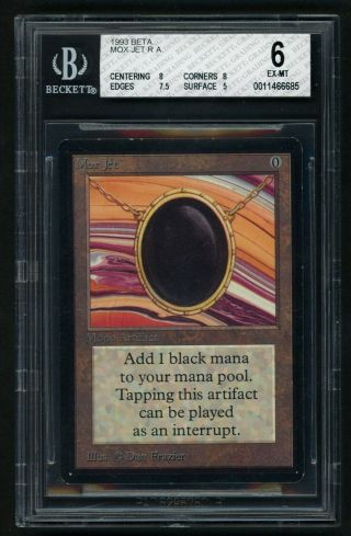 Bgs 6 Beta Mox Jet Mtg Beta Power 9 - Kid Icarus -