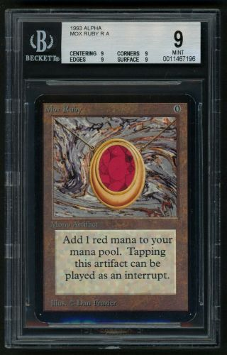 Bgs 9 Alpha Mox Ruby (quad) Mtg Alpha Power 9 - Kid Icarus -