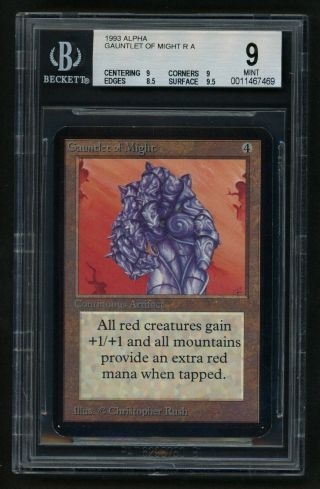 Bgs 9 Alpha Gauntlet Of Might Mtg Alpha - Kid Icarus -