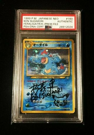 Pokemon Psa/dna Authenticated Autographed Feraligtr Signed By Ken Sugimori 1999