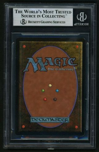 BGS 8.  5 Beta Mox Ruby (Quad, ) MTG Beta Power 9 - Kid Icarus - 2