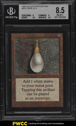 1993 Magic The Gathering Mtg Collector